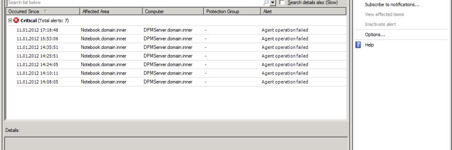 Сведения об ошибке операции DPM агента