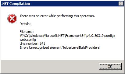 Ошибка функции .Net Compilation